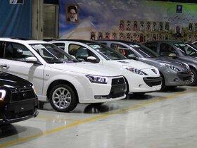 بازار خودرو در تلاطم!