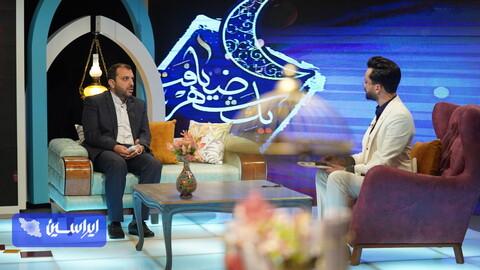 حضور مدیر روابط عمومی و امور بین الملل شرکت فولاد مبارکه در برنامه «یک شهر ضیافت» شبکه اصفهان