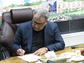 پیام تبریک رئیس سازمان صمت اصفهان به مناسبت روز جهانی ارتباطات و روابط عمومی