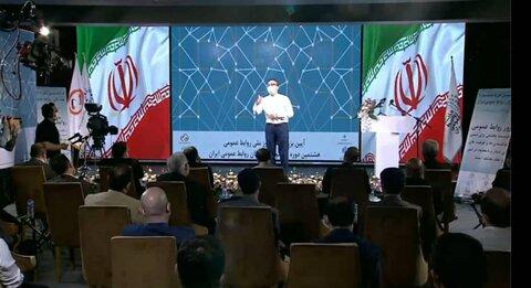 هشتمین جشنواره ستارگان روابط عمومی ایران
