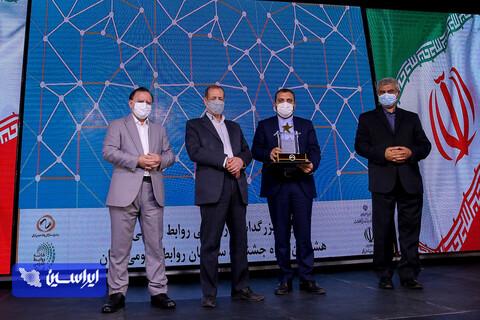 در هشتمین جشنواره ستارگان روابط عمومی ایران با ۷ تندیس از گروه فولاد مبارکه تجلیل شد