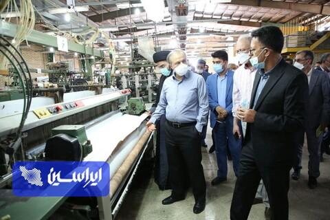 روز اول سفر وزیر صمت به استان اصفهان -گزارش اول