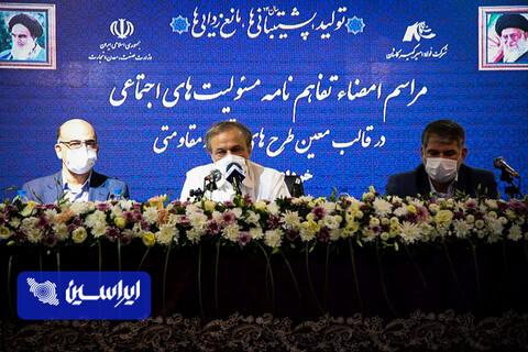 امضاء تفاهم نامه مسئولیت های اجتماعی فولاد امیرکبیر با حضور وزیر صمت و مدیرعامل شرکت فولاد مبارکه