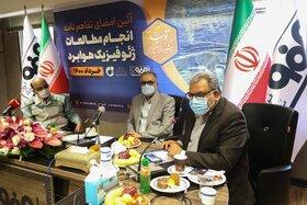 با اکتشاف ذخایر پنهان استان اصفهان، مشکل تامین مواد اولیه فولادمبارکه رفع میشود