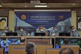 برگزاری نشست مشترک شرکت فولاد مبارکه و شرکای تجاری کسب و کار