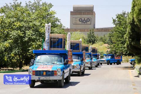 اهداء جهزیه بین مددجویان کمیته امام(ره) شهرستان مبارکه با همکاری شرکت فولاد مبارکه