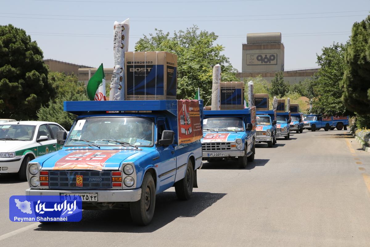 اهداء جهیزیه به نوعروسان کمیته امداد امام(ره) در شرایط سخت معیشتی/ فولاد مبارکه از بدو تاسیس بیشترین همکاری را با کمیته امداد داشته است