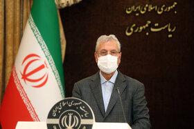 ادارات تهران و البرز از سهشنبه این هفته تا یکشنبه هفتهآینده تعطیل شد