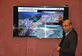 تهدید فرونشست به بیخ گوش تهران رسید/ هشدار سازمان زمینشناسی کشور نسبت به درگیر شدن استانهای شمالی