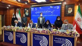 امضای تفاهمنامه چهارجانبه میان سازمانهای زمینشناسی، فضایی ایران، نقشهبرداری و هواشناسی کشور