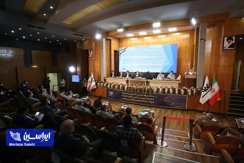 مجمع عمومی عادی سالیانه شرکت فولاد مبارکه