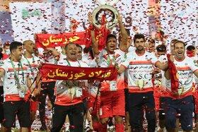 فینال سی و سومین دوره جام حذفی فوتبال