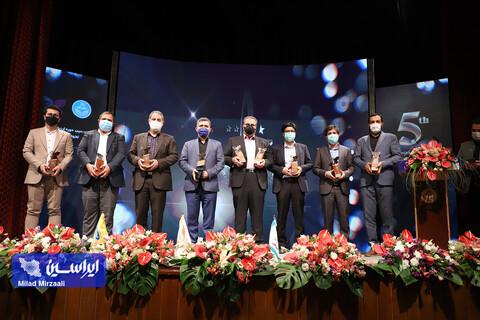 تقدیر از شرکت فولاد مبارکه در کنفرانس بین المللی و پنجمین ارزیابی ملی تحول دیجیتال