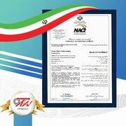 فولاد تاراز موفق به اخذ استاندارد ایزو 17025 شد