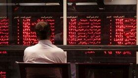 افت گروههای کوچک بازار/ بانکیها قرمزپوش شدند