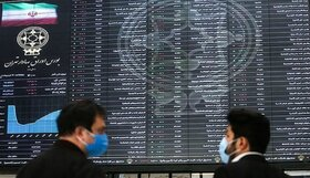 روزهای منفی بازار بورس، فرصتی برای خرید سهام