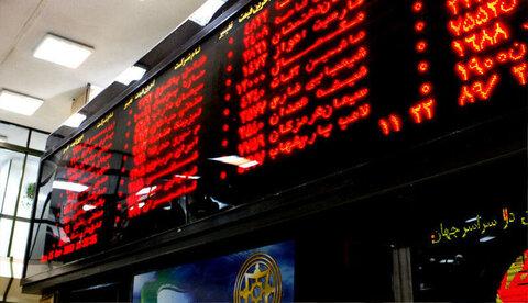 بورس بازار سرمایه بازار سهام