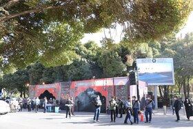 پذیرایی شرکت فولاد مبارکه از عزاداران حسینی در موکبهای شهدای فولاد مبارکه
