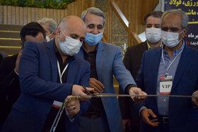 افتتاحیه سیزدهمین نمایشگاه بینالمللی متالکس