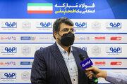 باشگاه روابط عمومیهای عضو اتاق بازرگانی اصفهان درصدد رفع معضلات صنعتی استان