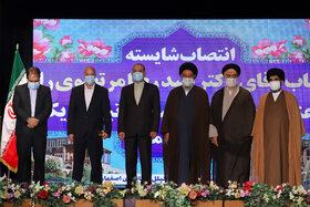 آیین تکریم و معارفه استاندار اصفهان با حضور وزیر کشور