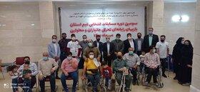مسابقات بازیهای رایانهای تحرکی جانبازان و معلولین اصفهان برگزار شد