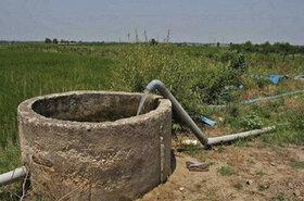 احیا و تعادلبخشی آبهای زیرزمینی با جلوگیری از حفر چاههای غیرمجاز